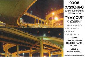 Wayout_front